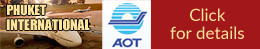 Phuket airport information