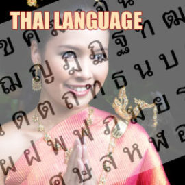 Thai Language – Braun Car Hire